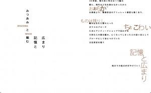 飯田007-01
